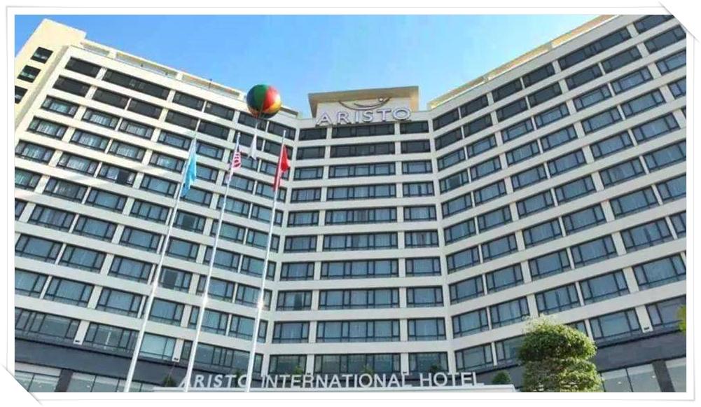 Image result for Aristo International Hotel & Casino in Lao Cai